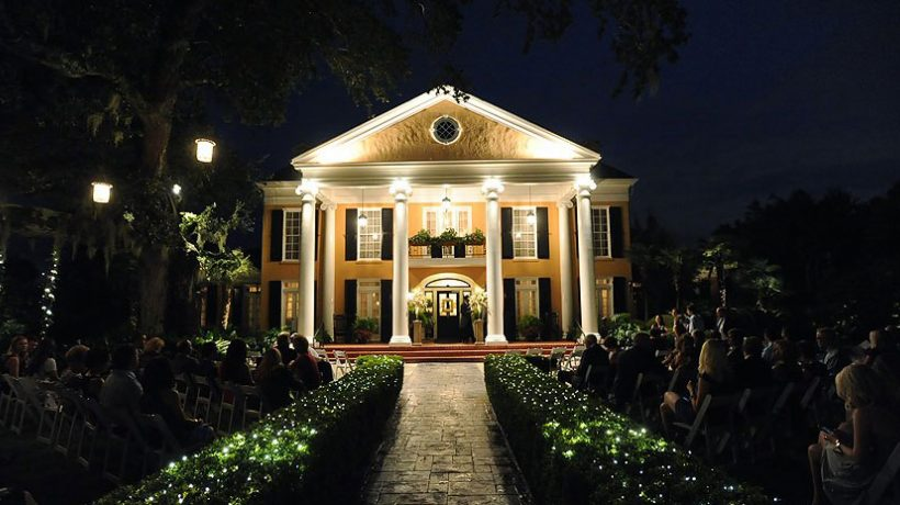 Southern Oaks Plantation New Orleans Parties